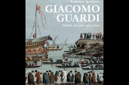 GIACOMO GUARDI